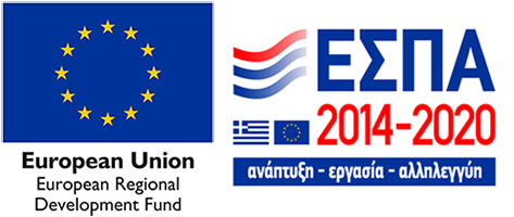 EU - European Regional Development Fund, ΕΣΠΑ